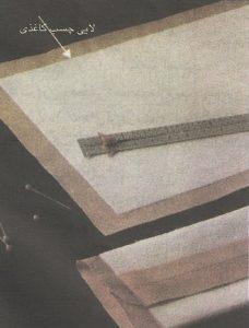 لایه چسب کاغذی و زانفیکس کاغذی